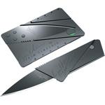 Нож-визитка