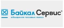 Доставка - Байкал Сервис