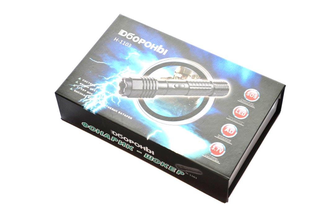 Электрошокер фонарь H-1103 Vip Original 2014 Фото №2