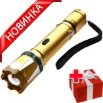 Электрошокер фонарь Молния 5 Gold