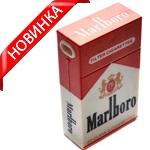 Электрошокер фонарь Пачка сигарет Marlboro